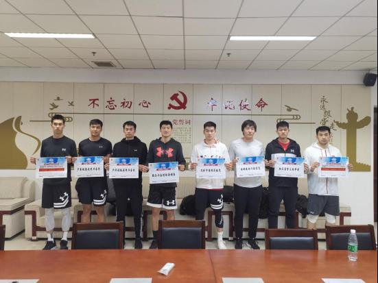 国家三人男、女篮进行学习反兴奋剂教育培训(8)720.png